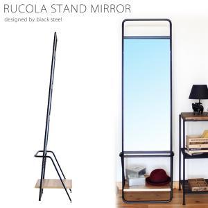 ミラー 鏡 姿見 飾り棚 スチール ルコラ RUCOLA ス...