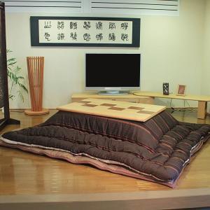 高級こたつ布団 敷ふとんセット 着物柄 105cm〜120cm用 moku-moku