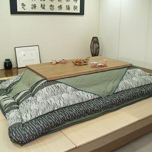 高級こたつ布団 敷ふとんセット 草の葉柄 135cm〜150cm用 moku-moku