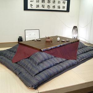 高級こたつ布団 敷ふとんセット 藍染 105cm〜120cm用 moku-moku