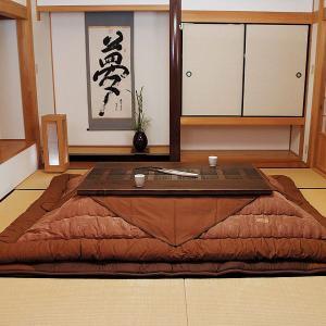 高級こたつ布団 敷ふとんセット 柿渋染 80〜90cm用 moku-moku