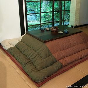 高級こたつ布団 敷ふとんセット 和モダン 105cm〜120cm用 moku-moku