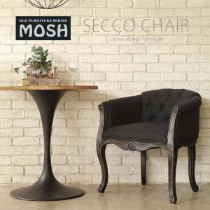 チェア チェアー 1Pソファ 一人掛け椅子 セッコ SECCO (チェアのみ) moku-moku
