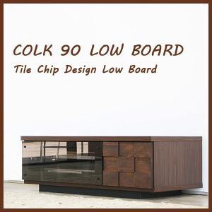 コルク 90 ローボード COLK LOW BOARD|moku-moku