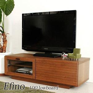 テレビボード エフィーノ 100ローボード|moku-moku