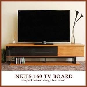 テレビボード ローボード ネイツ 160|moku-moku