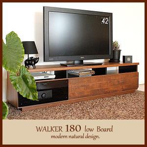 テレビボード ウォーカー 180 ローボード|moku-moku