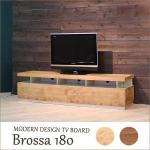テレビボード ブロッサ 180 ローボード TVボード|moku-moku