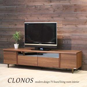 テレビボード クロノス180 ローボード|moku-moku