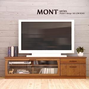 テレビボード ローボード モント160TV|moku-moku