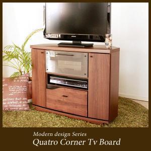 コーナーTVボード テレビ台 クアトロ 90|moku-moku
