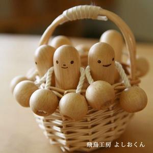 木のおもちゃ 赤ちゃんがらがら よしおくん 飛鳥工房 moku-moku