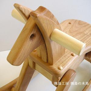飛鳥の木馬(ワッペン付き 名前入れ1ヵ所込) - 木のおもちゃ飛鳥工房 moku-moku