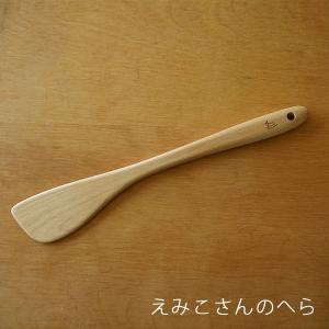 えみこさんの木のへら 名前入れ1ヵ所込|moku-moku