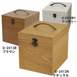 ナチュラリーコスメティックボックス メイクボックス コスメボックス 木製 縦型 縦長ミラー ナチュラル色 G-2413N /ブラウン色 G-2413Bの写真
