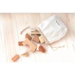 寄木の積木(布袋付き) 日本製 出産祝い 赤ちゃん 1歳 2歳 誕生日 プレゼント|mokuguru