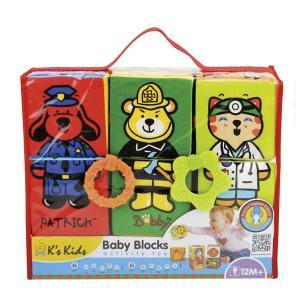 ベビーブロックス ケーズキッズ 布おもちゃ 積み木 出産祝い 1歳 誕生日プレゼント|mokuguru