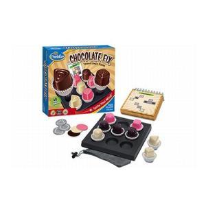 チョコレート・フィックス 脳トレゲーム パズル 知育玩具|mokuguru