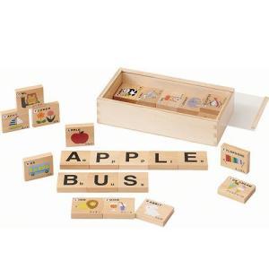 NEW ABCつみき  アルファベット  英語 積み木 2歳 3歳 4歳 知育玩具|mokuguru