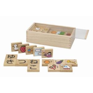 NEW ひらがなつみき あいうえお 積み木 2歳 3歳 4歳 5歳 木のおもちゃ 知育玩具|mokuguru