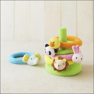 ふわふわなげっこ  輪投げ 布おもちゃ 出産祝い 赤ちゃん 1歳 2歳 誕生日 プレゼント|mokuguru
