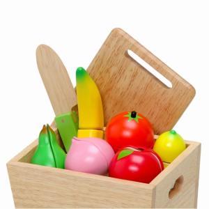 木製ままごと セット 果物 木のおもちゃ ファースト カッティングセット フルーツ|mokuguru