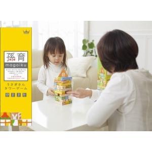 うさぎさんタワーゲーム 木のおもちゃ 積み木 ジェンガ 2歳 3歳 4歳 誕生日プレゼント|mokuguru