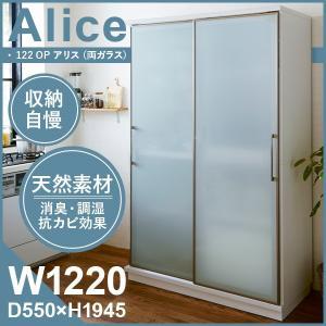 キッチンボード 幅122 食器棚 ガラス 引戸 Alice 大川家具 国産 日本製 キッチンキャビネット 引き戸 レンジ台 ホワイト 北欧 テイストの写真