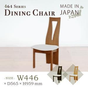 ダイニングチェア MICBL-464シリーズ W446×D565×H959mm 大川家具 国産 日本製|mokukagu