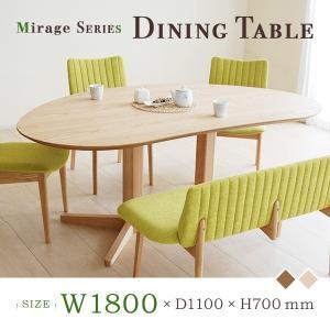 ダイニングテーブル Mirageシリーズ(W1800×D1100×H700mm) 大川家具 国産 日本製|mokukagu
