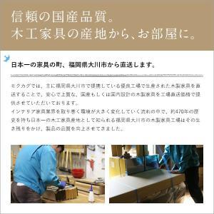 スリムチェスト 幅37.6 ASTI 大川家具 国産 日本製 タンス 箪笥 リビング ミドルチェスト 小引出し 引き出し 6段 グラデーション 北欧風|mokukagu|06
