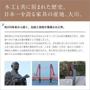 スリムチェスト 幅37.6 ASTI 大川家具 国産 日本製 タンス 箪笥 リビング ミドルチェスト 小引出し 引き出し 6段 グラデーション 北欧風|mokukagu|08