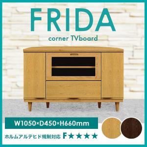コーナーTVボード ハイタイプ 幅105 FRIDA 大川家具 国産 日本製 木製 TV台 テレビボード 角用 ローボード おしゃれ 北欧 テイスト 天然|mokukagu