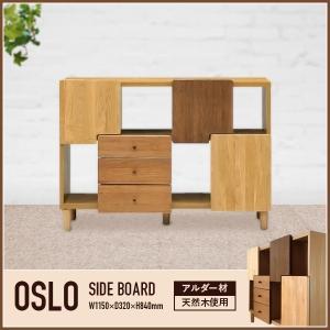 サイドボード 幅115 ワイド OSLO 大川家具 国産 日本製 木製 リビング ミドルボード 飾り棚 オープンシェルフ おしゃれ 北欧 テイスト|mokukagu