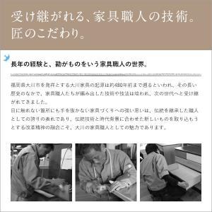 チェスト 幅45 45-6 URBAN 大川家具 国産 日本製 6段 タンス 箪笥 リビング キャビネット ブラウン 引出し 和室 おしゃれ 北欧風 完成品|mokukagu|04