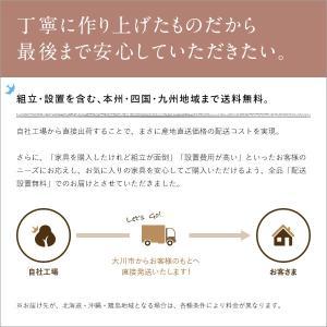 チェスト 幅45 45-6 URBAN 大川家具 国産 日本製 6段 タンス 箪笥 リビング キャビネット ブラウン 引出し 和室 おしゃれ 北欧風 完成品|mokukagu|06