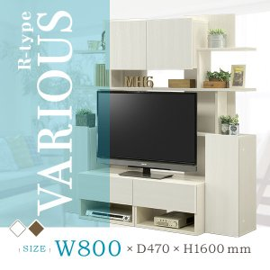 バリアス 80シェルフ(右)(W800×D470×H1600mm) 大川家具 国産 日本製 棚 飾り棚 mokukagu