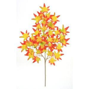 造花 もみじ中枝 オレンジ/黄 5本セット|mokukouya