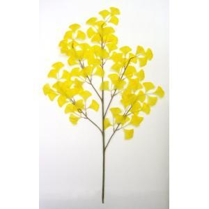 造花 いちょう大枝 5本セット|mokukouya