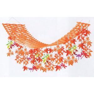 ハンガー 紅葉とんぼ|mokukouya