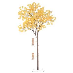 造花 いちょうツリー 2m|mokukouya