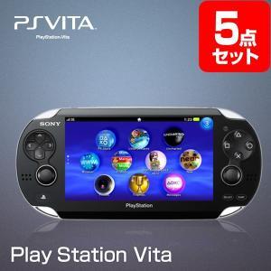 PlayStation Vita ポイント10倍  景品 セット おまかせ5点 目録 A3パネル付