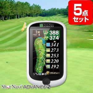 GPS ゴルフナビゲーター ショットナビ 景品 セット おまかせ5点 目録 A3パネル付