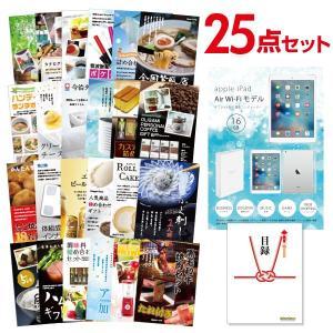 ポイント最大26倍 apple iPad Air Wi-Fi...