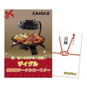 景品 ザイグル(ZAIGLE) 目録 単品 A3パネル付 Q...