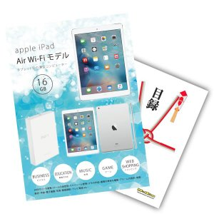 景品 apple iPad Air Wi-Fiモデル 16G...