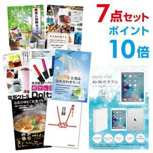 景品 目録 apple iPad Air Wi-Fiモデル ...