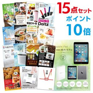 景品 目録 apple iPad mini Wi-Fiモデル...