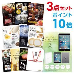ポイント最大26倍 apple iPad mini Wi-F...