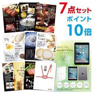 景品 二次会  apple iPad mini Wi-Fiモ...